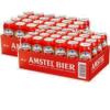 Amstel 48